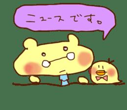 Nico and Pina sticker #514143