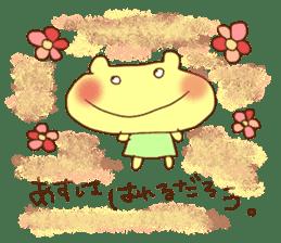 Nico and Pina sticker #514144