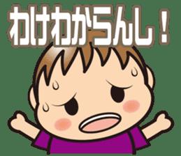 yu-kun! kansaiben sticker #514235