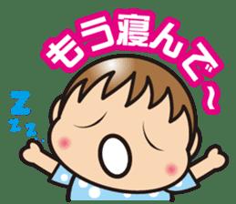 yu-kun! kansaiben sticker #514236