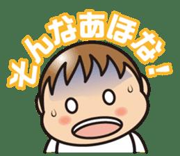 yu-kun! kansaiben sticker #514238