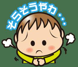 yu-kun! kansaiben sticker #514239