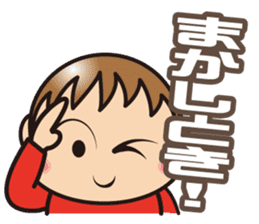 yu-kun! kansaiben sticker #514242