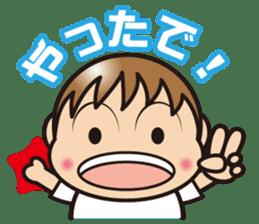 yu-kun! kansaiben sticker #514244