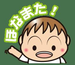 yu-kun! kansaiben sticker #514248
