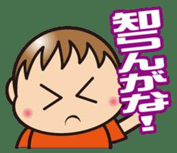 yu-kun! kansaiben sticker #514249