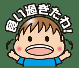 yu-kun! kansaiben sticker #514250