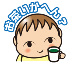 yu-kun! kansaiben sticker #514251