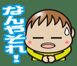 yu-kun! kansaiben sticker #514255