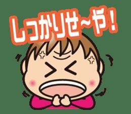 yu-kun! kansaiben sticker #514256
