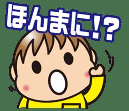 yu-kun! kansaiben sticker #514262