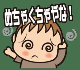 yu-kun! kansaiben sticker #514264