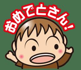 yu-kun! kansaiben sticker #514265