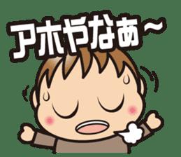 yu-kun! kansaiben sticker #514266