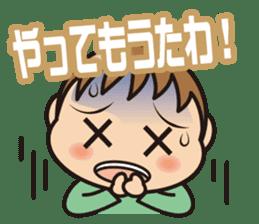 yu-kun! kansaiben sticker #514268