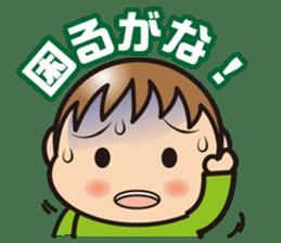 yu-kun! kansaiben sticker #514270