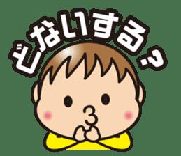 yu-kun! kansaiben sticker #514271