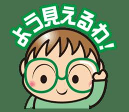 yu-kun! kansaiben sticker #514272