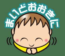 yu-kun! kansaiben sticker #514273