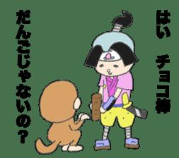 momotadarou sticker #514555