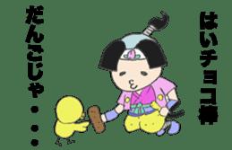 momotadarou sticker #514556