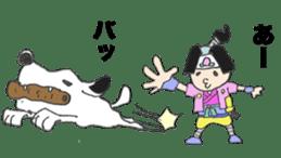 momotadarou sticker #514557