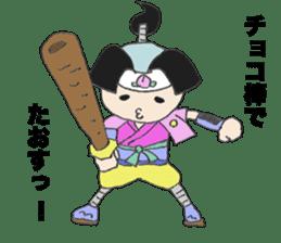 momotadarou sticker #514559