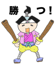momotadarou sticker #514560