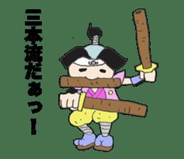 momotadarou sticker #514561