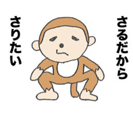 momotadarou sticker #514562