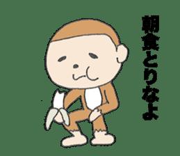 momotadarou sticker #514563