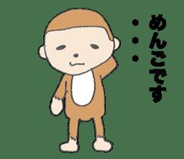 momotadarou sticker #514565