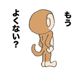momotadarou sticker #514567