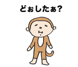 momotadarou sticker #514569