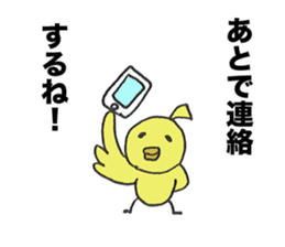 momotadarou sticker #514571