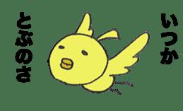 momotadarou sticker #514572