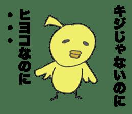 momotadarou sticker #514573