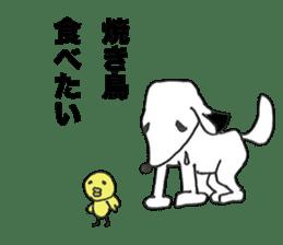 momotadarou sticker #514580