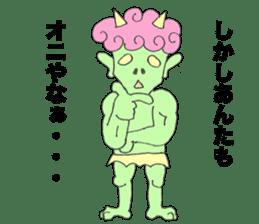 momotadarou sticker #514585