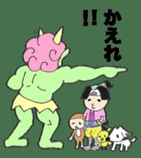 momotadarou sticker #514587
