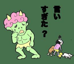 momotadarou sticker #514588