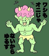 momotadarou sticker #514589