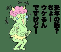 momotadarou sticker #514591