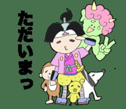 momotadarou sticker #514593