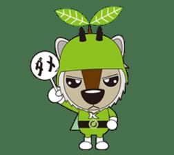 Kamoshika Ranger 5 sticker #515076