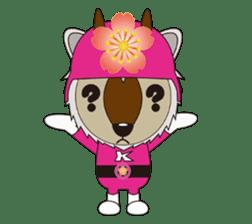 Kamoshika Ranger 5 sticker #515077