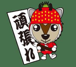Kamoshika Ranger 5 sticker #515107