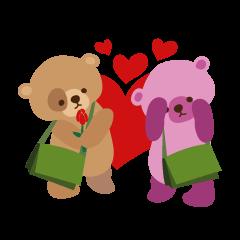 Skip Class Bear
