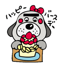 busu kawaii dog sticker #515291
