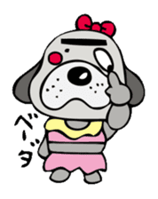 busu kawaii dog sticker #515292